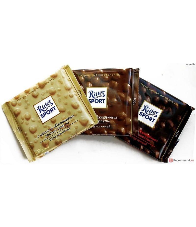 Шоколад RITTER SPORT 100 гр.(в ассортименте)