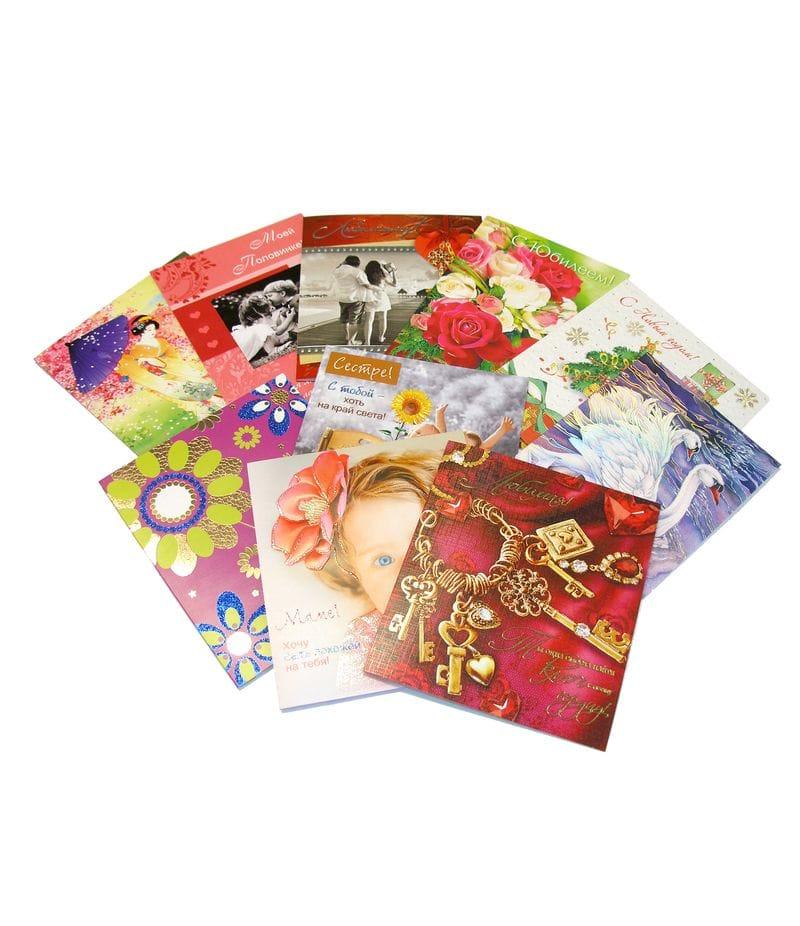 Красивые открытки в ассортименте!