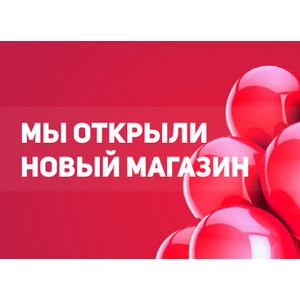 Открытие нового магазина на правом берегу. Адрес: ул. Пр. Дзержинского 14/4.>